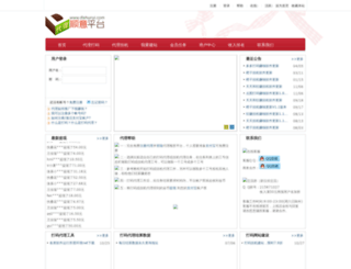 dlshunyi.com screenshot