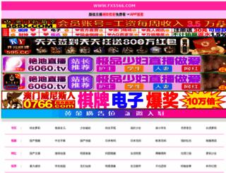 dlxhe.com screenshot