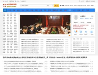 dlztb.com screenshot
