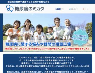 dm-mikata.com screenshot
