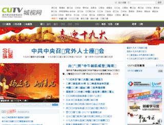 dm.cutv.com screenshot