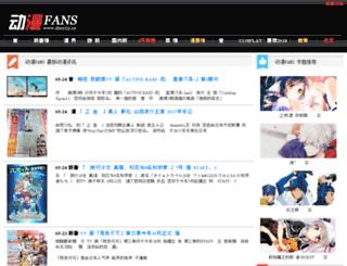 dm123.cn screenshot