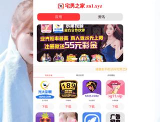 dmanyn.net screenshot