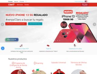dmaxpr.com screenshot