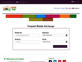 dmbpay.com screenshot