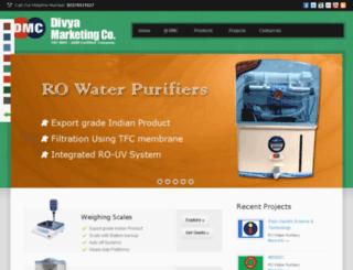 dmc.net.in screenshot