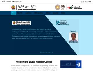 dmcg.edu screenshot
