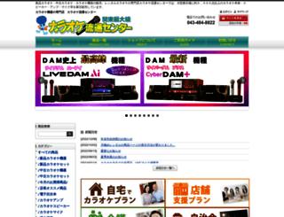 dmg.co.jp screenshot