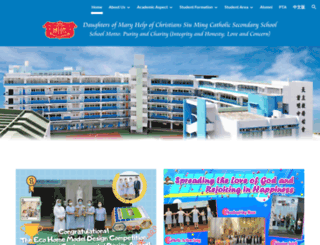 dmhcsm.edu.hk screenshot