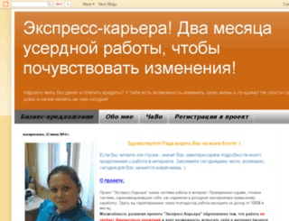dmitrievana.blogspot.ru screenshot