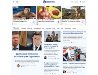dmitriy1.hiblogger.net screenshot