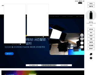 dmlight.com screenshot