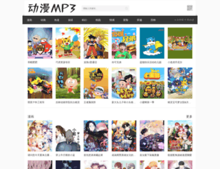dmmp3.com.cn screenshot