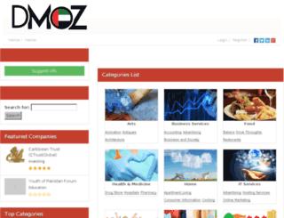 dmoz.ae screenshot