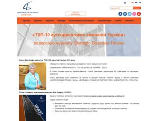 dmp.com.ua screenshot