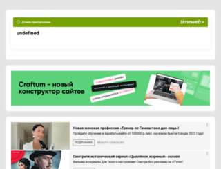 dmproduct.tmweb.ru screenshot