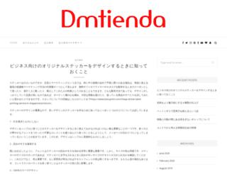 dmtienda.com screenshot