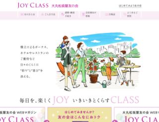 dmtomonokai.co.jp screenshot