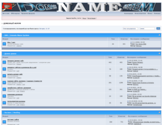 dn-s.net screenshot
