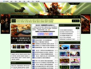 dn.52pk.com screenshot