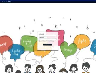 dn.ap-com.co.jp screenshot