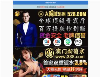 dna-helix.com screenshot