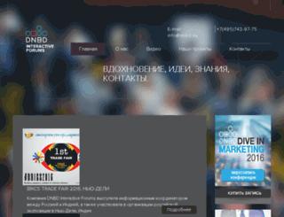 dnbd.su screenshot