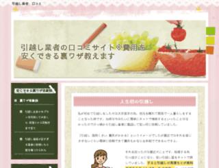 dndwormranch.com screenshot