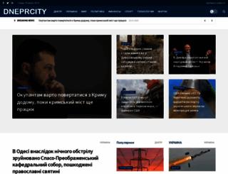dneprcity.net screenshot