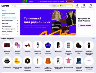 dnepropetrovskaya-obl.prom.ua screenshot