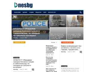 dnesbg.net screenshot