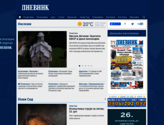 dnevnik.rs screenshot