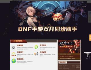 dnf.jdbbx.com screenshot