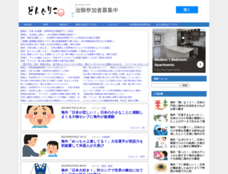 dng65.com screenshot