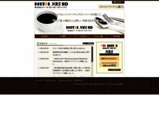dnh.co.jp screenshot