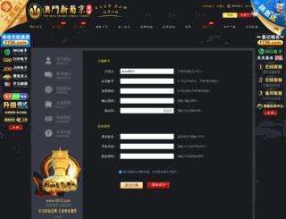 dnhexpertise.com screenshot