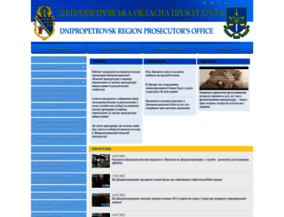 dnipr.gp.gov.ua screenshot