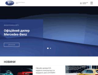 dnipropetrovsk-avto.ukravto.ua screenshot