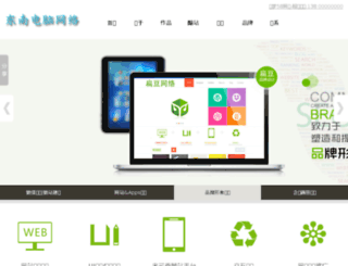 dnnet.cn screenshot