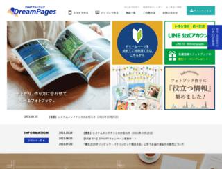 dnp-photobook.jp screenshot