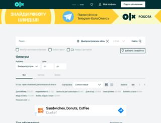 dnp.olx.ua screenshot