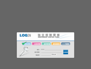dns.3366.com.cn screenshot