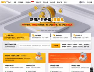 dns.com screenshot