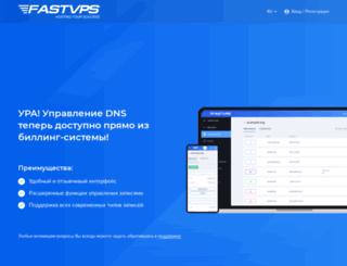 dns.fv.ee screenshot