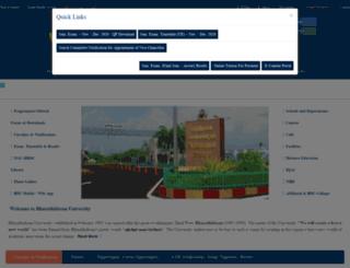 dns1.bdu.ac.in screenshot