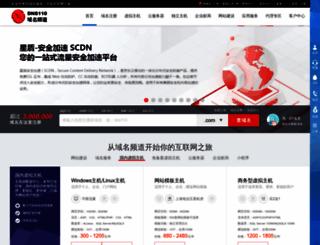 dns110.cn screenshot
