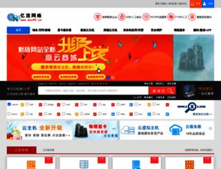 dns99.cn screenshot