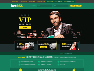 dnsepp.com screenshot