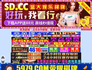 dnshh.com screenshot