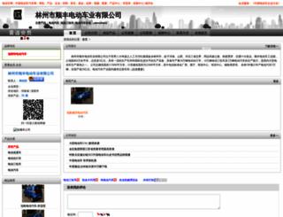 dntddc.ddc.net.cn screenshot